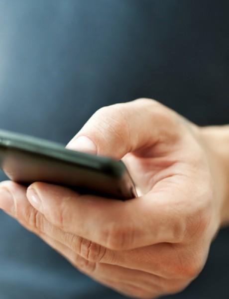 Korisno ili glupo? 7 duhovitih aplikacija za pametne telefone