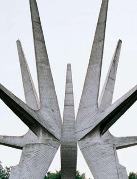 25 napuštenih jugoslovenskih spomenika