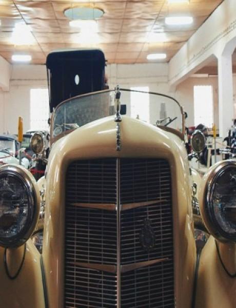 Predstavljamo: Muzej automobila u Beogradu