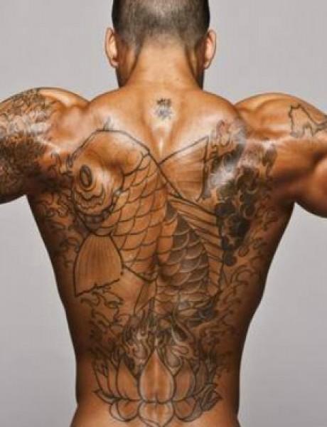 Pokaži mi tetovažu da te bolje upoznam