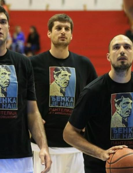 DEBAKL: Partizanu ne prija Cedevita