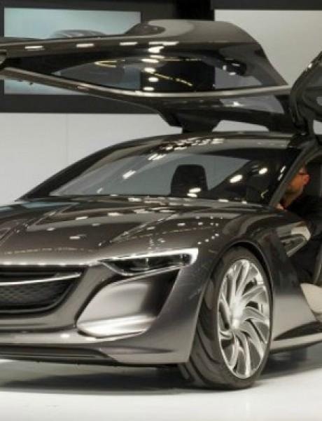 Top 10 najboljih koncept automobila