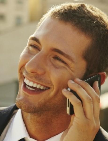 Koristite mobilni telefon sa stilom