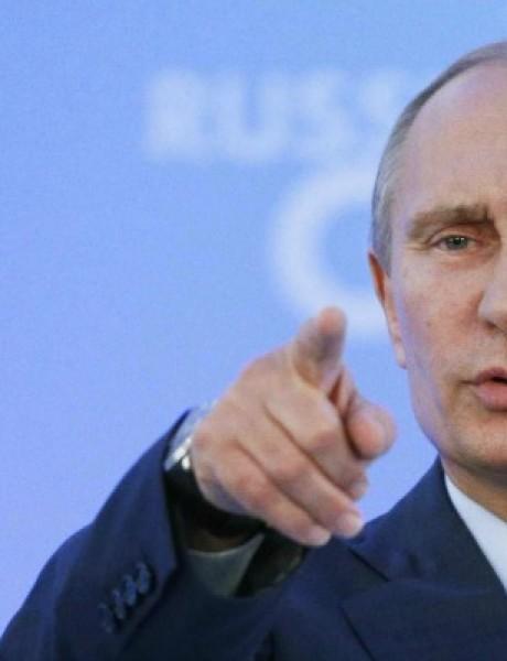 Sve što niste znali o Vladimiru Putinu