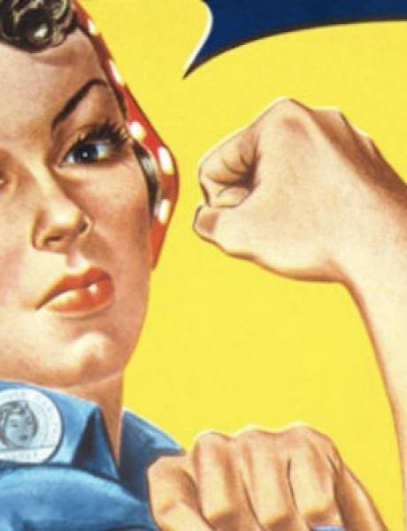 Budi muško, iskoristi emancipaciju