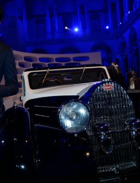 Modna vest: Auto kompanija Bugatti kreira odeću za muškarce