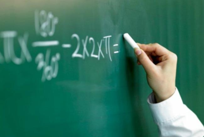 matematičar Najmanje stresni poslovi od kojih se dobro zarađuje