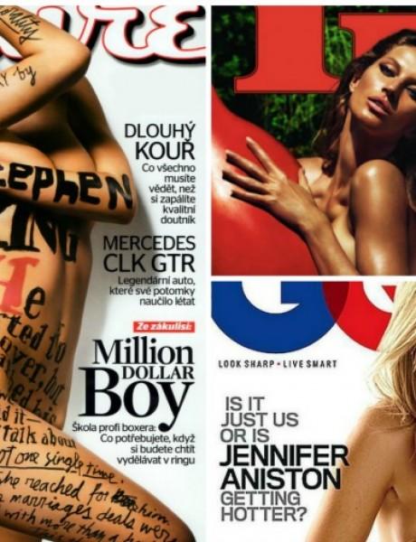 Najbolje golišave naslovnice magazina