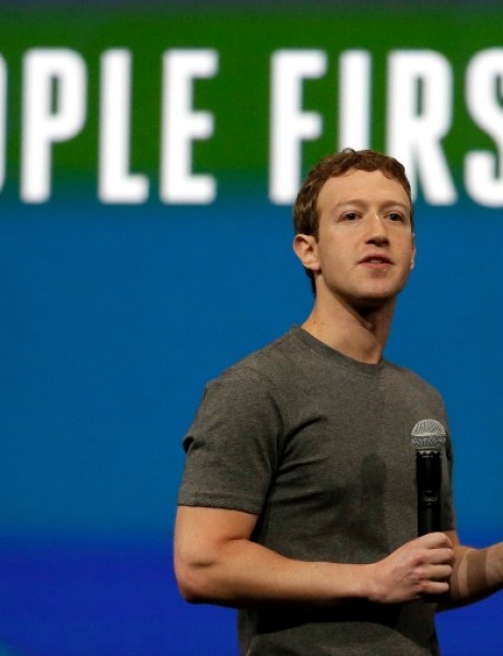 Osnivaču Facebook- a je potrebna vaša pomoć