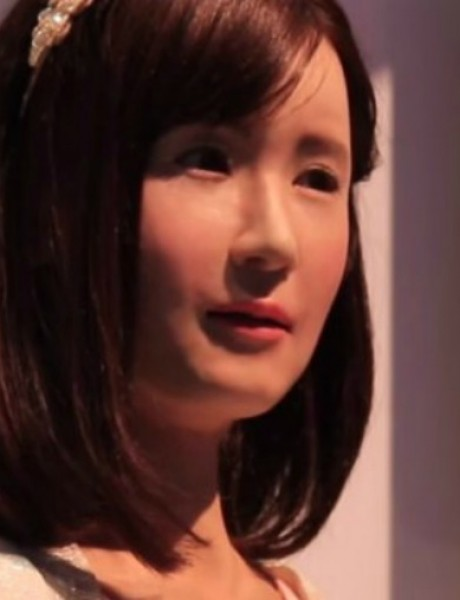 VIDEO: Da li znate ko je Aiko Čihiru?