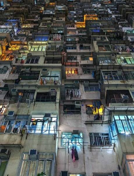 Simetrija u Hong Kongu