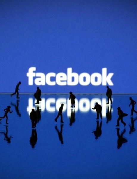 """Facebook uvodi opciju """"Na ovaj dan"""""""