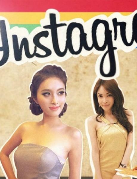 Tajlandske muške devojke najlepše na Instagramu