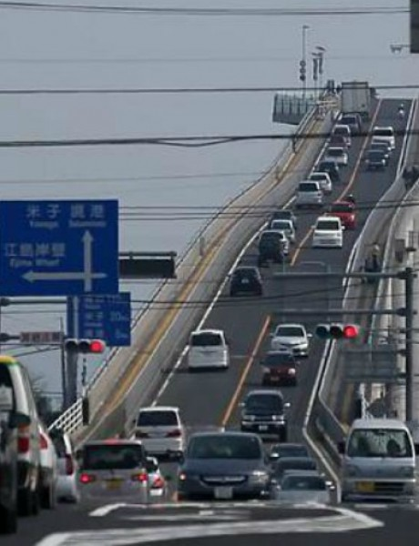 Most u Japanu kao rolekoster