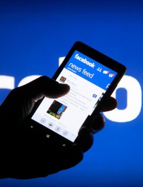 Facebook inovacija dostupna svuda