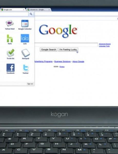 Google ne mora da zna sve o tebi