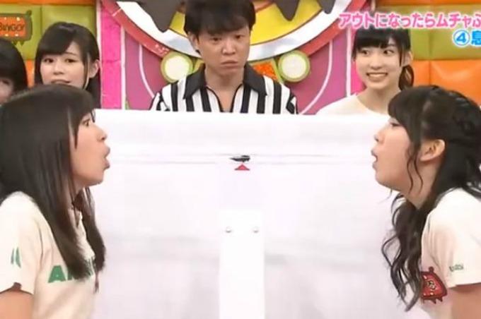 igra sa bubvasabom u japanu U ovoj igri nagrada je bubašvaba!