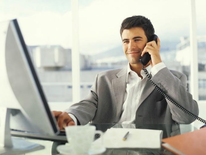 telefon Džentlmen da budem: Džentlmen u kancelariji