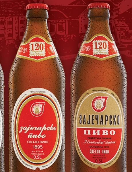 Prave vrednosti traju: 120 godina Zaječarske pivare