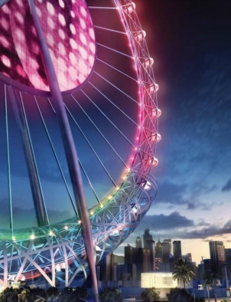 VIDEO: Dubai će dobiti svoje oko