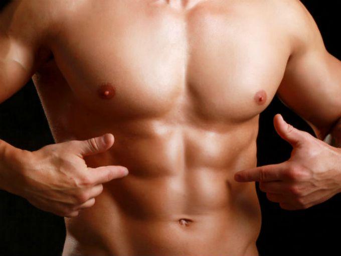 trbušnjaci 1 Kako da se rešite stomaka, zauvek