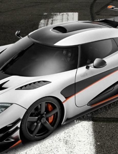Ovo je najskuplji automobil na svetu