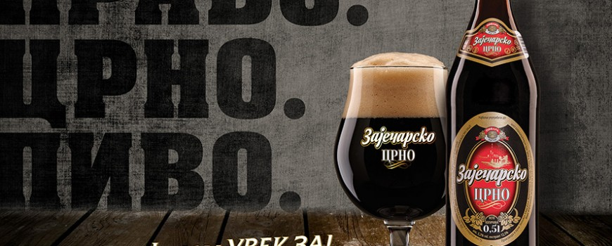 Zaječarsko crno: Pravo crno pivo