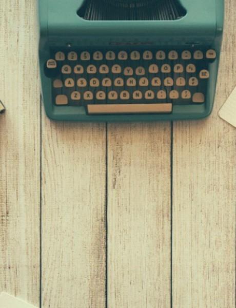 Saveti kako da napišete DOBAR CV