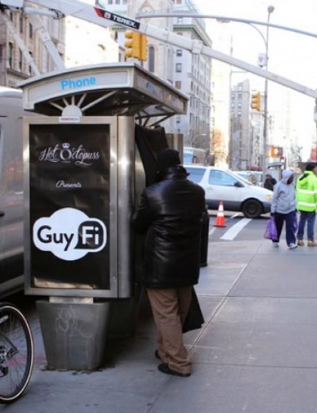 U Njujorku napravljena prva KABINA za masturbaciju