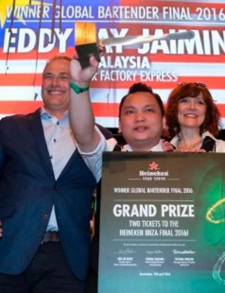 Heineken® izabrao najboljeg svetskog barmena za 2016. godinu
