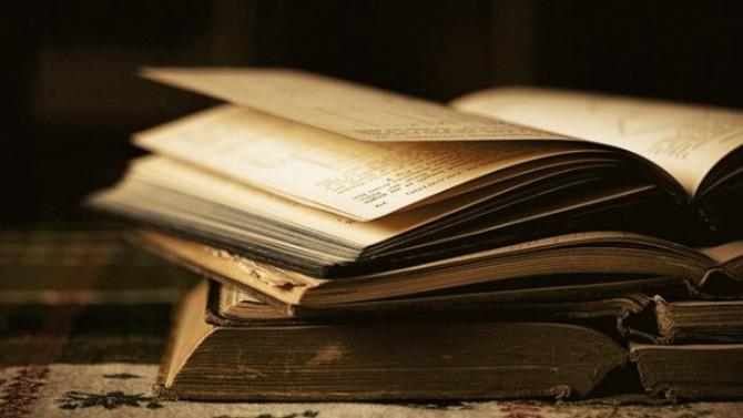 fuko2 Knjige koje MORATE pročitati bar jednom u životu