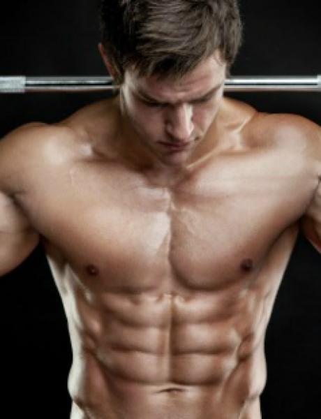 Navike muškaraca sa DEFINISANIM mišićima