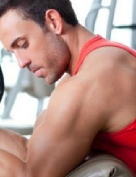 Sprečite POVREDU mišića u teretani