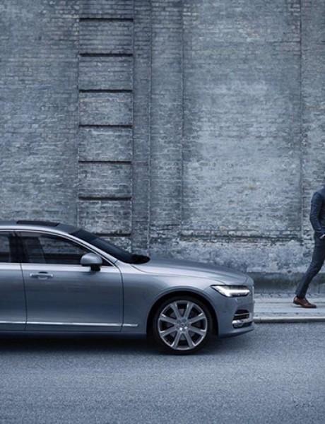 Za kojim to automobilom uzdiše CEO svet?
