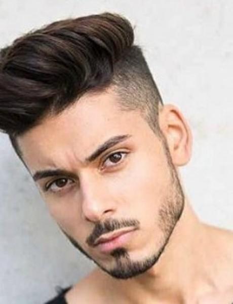Ideju za novu frizuru pronađi na Instagramu (GALERIJA)