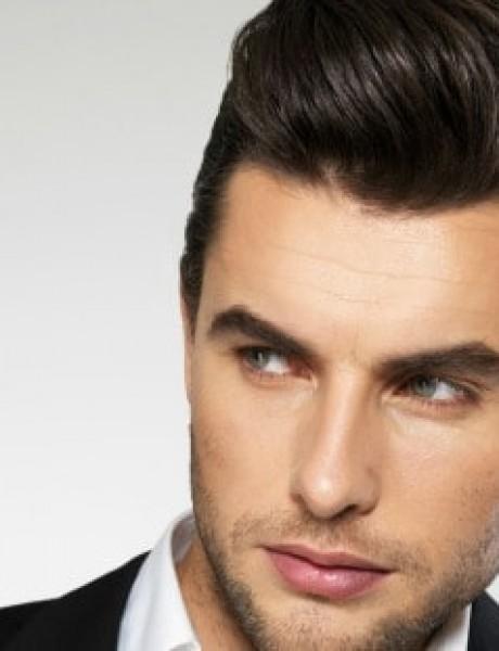 Izaberi tip KRATKE frizure za sebe