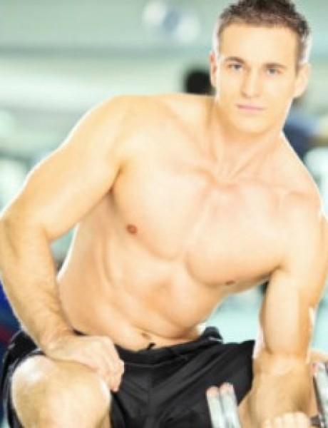 Kako da dobijete VEĆU mišićnu masu