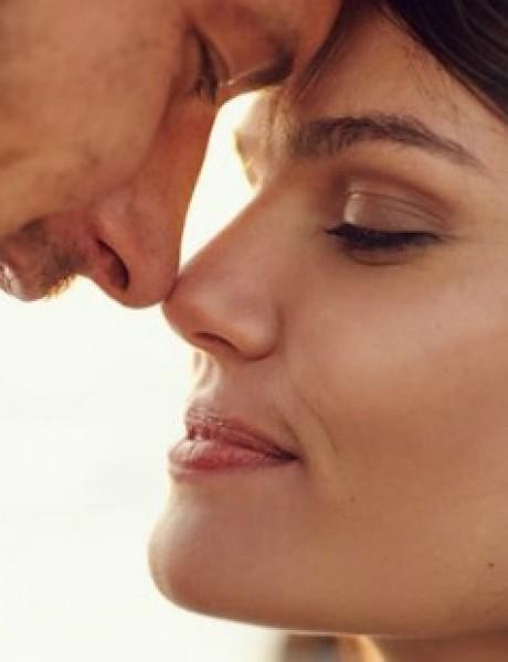 Kako da tražite ljubav, ako ne znate ŠTA tražite