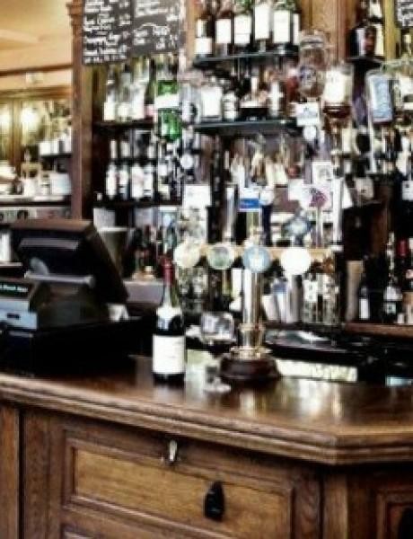 Najbolji londonski barovi koje vredi posetiti