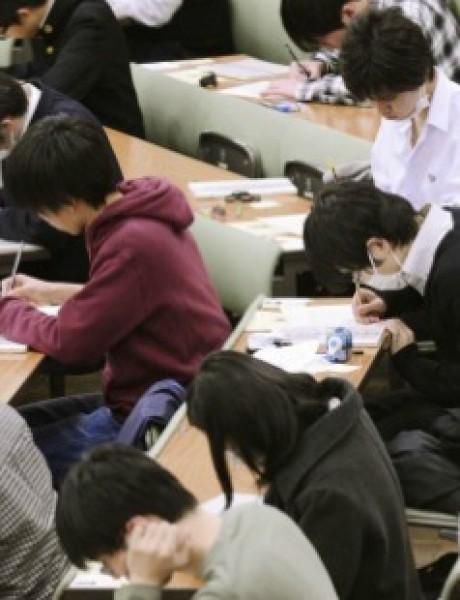 Razlike u obrazovanju koje Japance čine jedinstvenim narodom