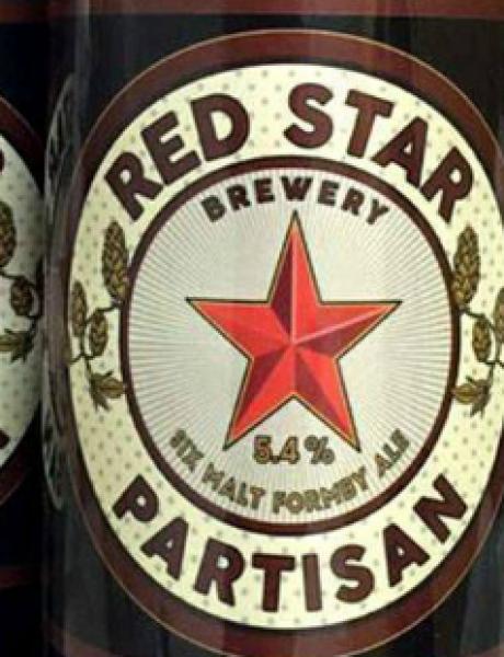 Ovo pivo nosi imena srpskih sportskih klubova, a proizvodi se u Engleskoj