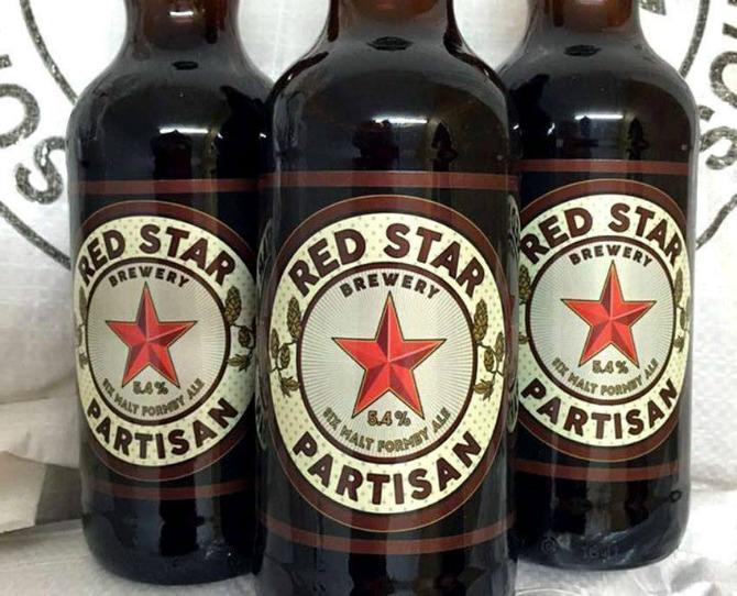 Untitled Ovo pivo nosi imena srpskih sportskih klubova, a proizvodi se u Engleskoj