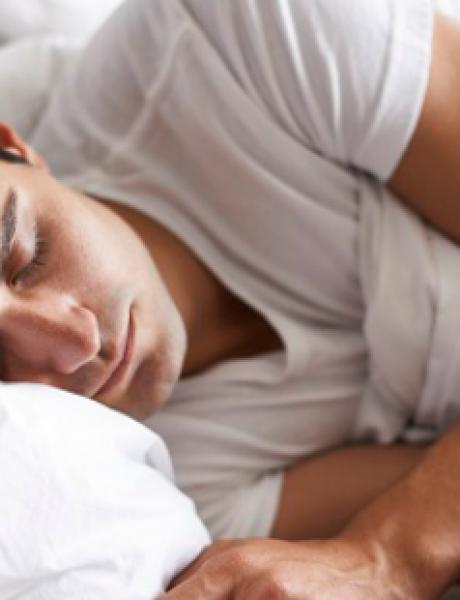 Kako da ujutru lakše ustanete i budete naspavani?