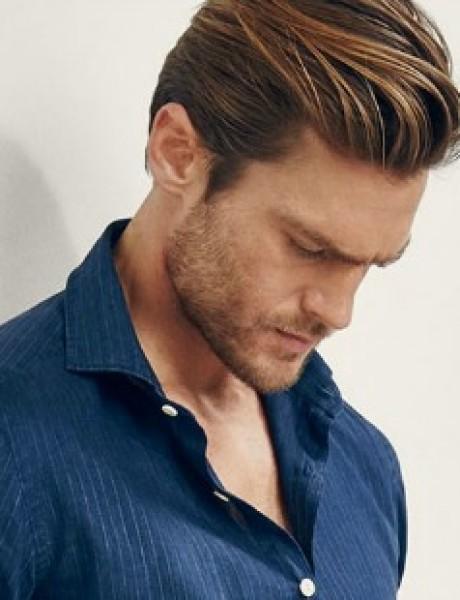 Predlažemo ti kakvu frizuru da odabereš za sebe tokom jeseni