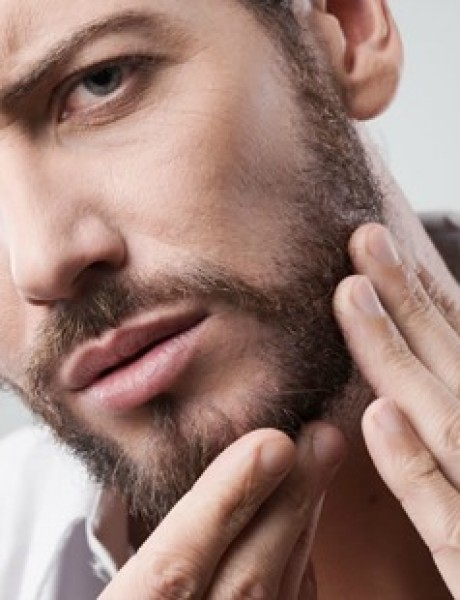Kako da postigneš savršen izgled brade za sebe?