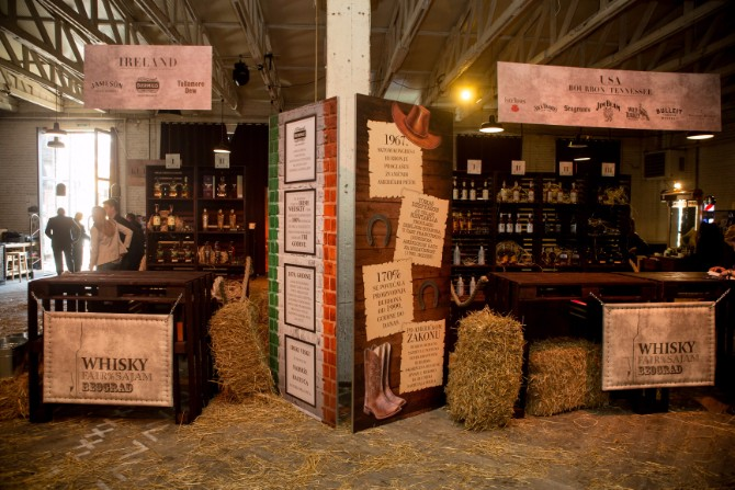 DD156523 Završen prvi sajam viskija u Beogradu   Whisky Fair Beograd 2016.