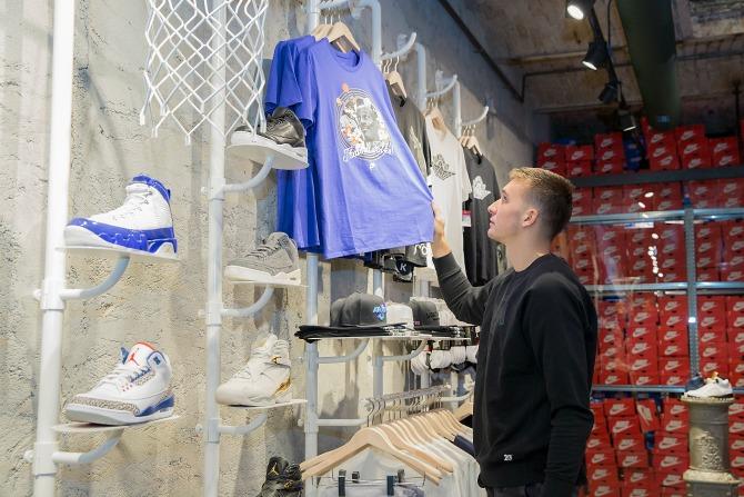 Tike Shop Patike koje su Džordana vratile u NBA