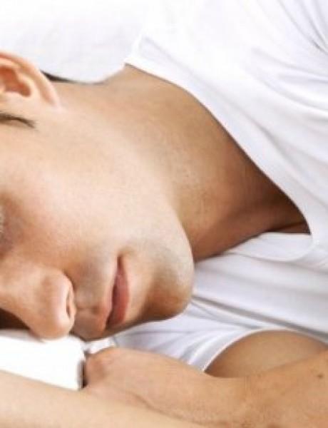 Navike koje loše utiču na vaš san