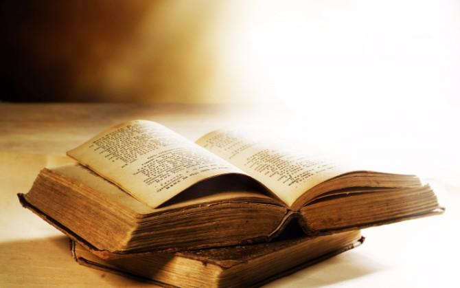 books 4 Knjige kojima ćeš obogatiti svoju svakodnevnicu