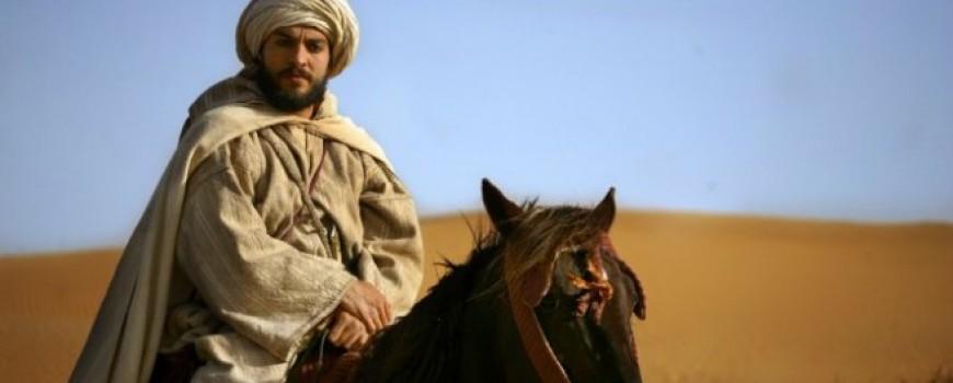 Ibn Batuta: Svetski putnik starih vremena